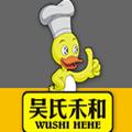 吴氏禾和鸭血粉丝汤