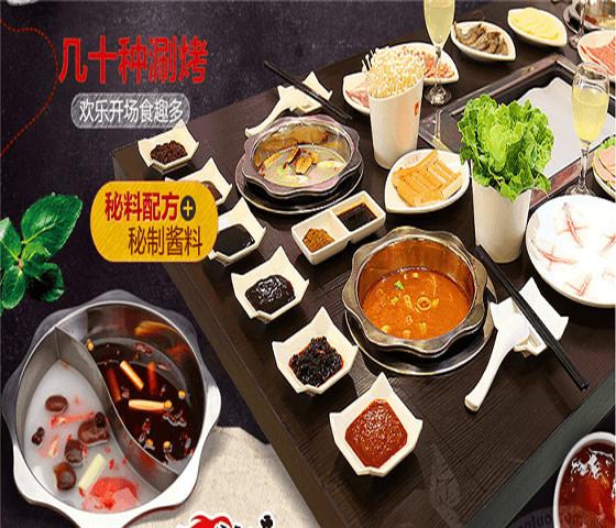 金汉亭韩式烤肉图2