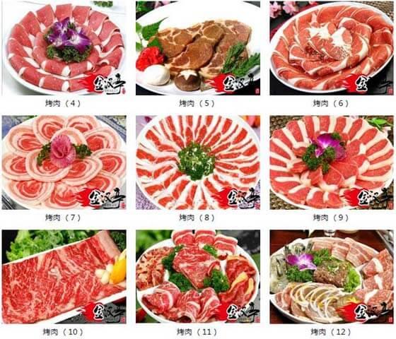 金汉亭韩式烤肉图3