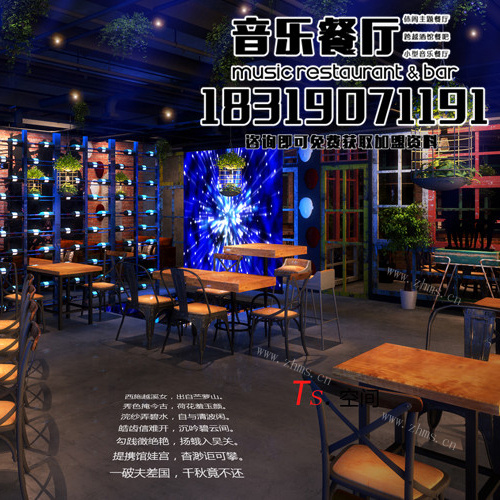 Mr音乐西餐厅图4