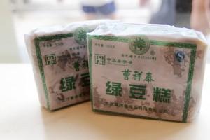 曹祥泰绿豆糕糕点图4