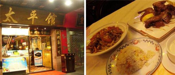 太平馆西餐厅加盟条件