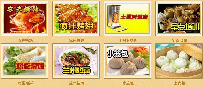 北京脆皮烤鸭品牌介绍图3
