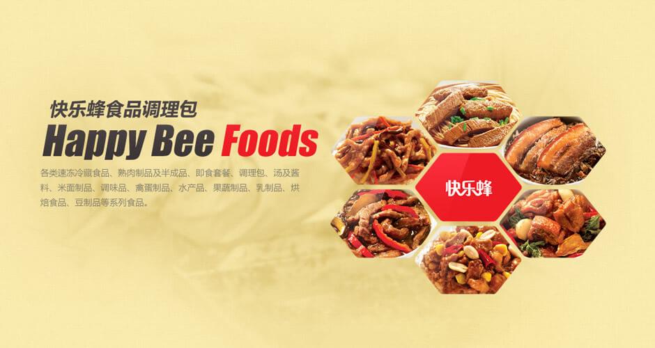 快乐蜂西餐品牌介绍图1
