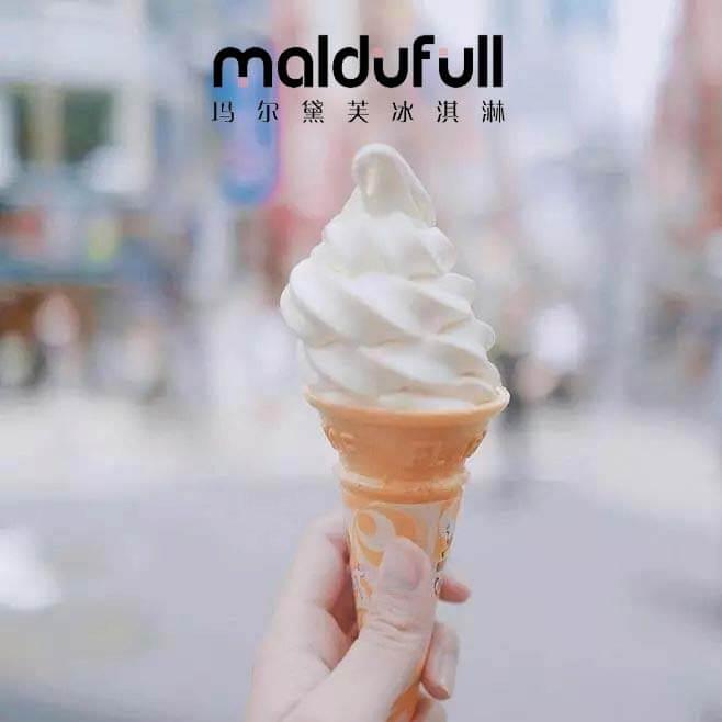 玛尔黛芙冰淇淋图2