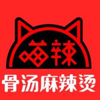 北京喵辣餐饮管理有限公司