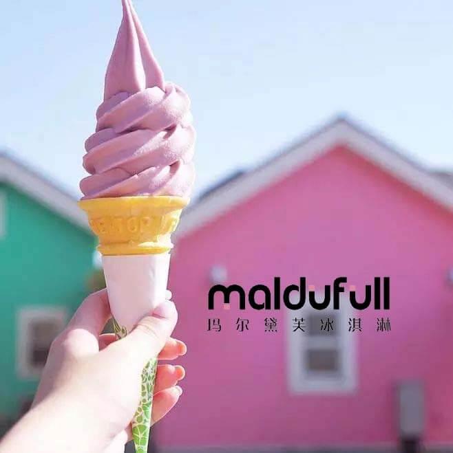 玛尔黛芙冰淇淋