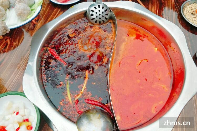 海记牛肉火锅加盟是真的吗?想知道