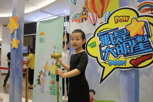 2019绿盒王老吉小家大爱家庭才艺大赛——复赛正在热力角逐中