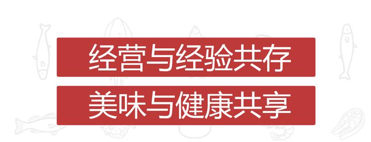 【独家配方】嗨饺水饺