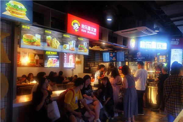 【斗石餐饮】快乐星汉堡店加盟怎么样?赚钱才是值得加盟的项目!