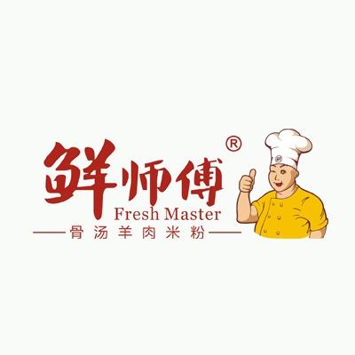 成都鲜师傅餐饮管理有限公司
