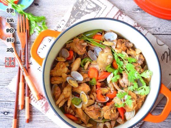 鐵鍋蛤蜊雞