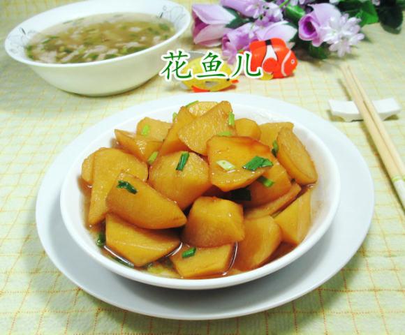 美味的紅燒土豆