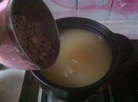 杂蔬板鸭藜麦粥的做法图解八
