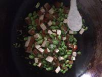 家常豆腐干毛豆炒鸡肉丁的做法图解八