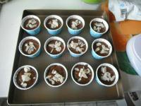 杏仁巧克力蛋糕的做法图解十一