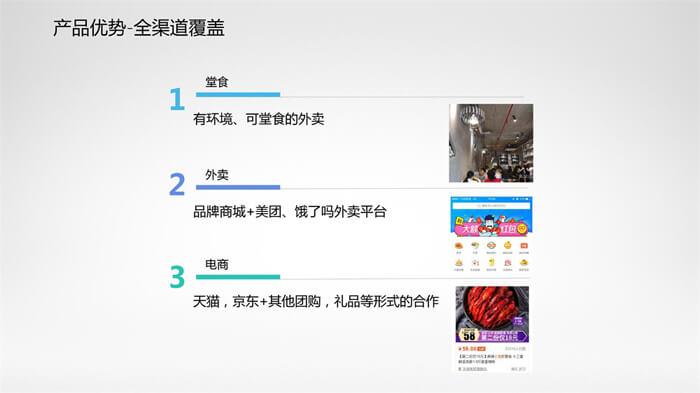 大开虾界品牌介绍图9