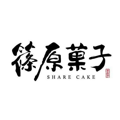 筱原菓子饮品
