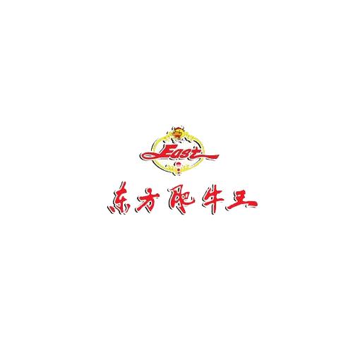 东方肥牛王火锅