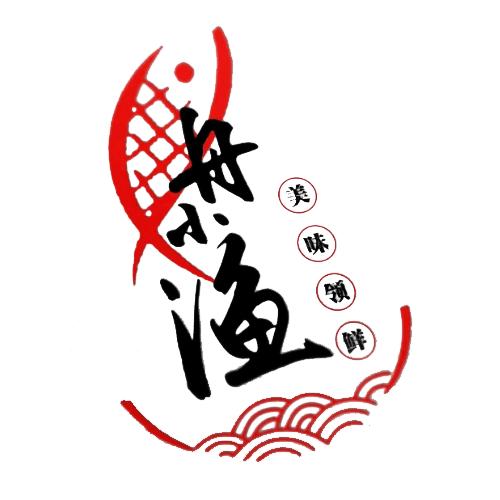 舟小渔火锅