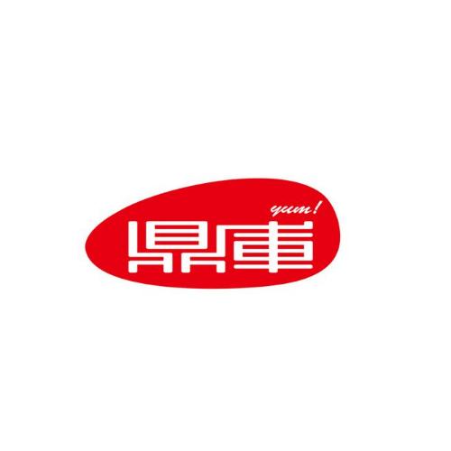 鼎库时尚火锅