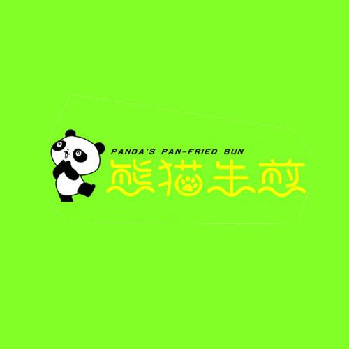 熊猫生煎包