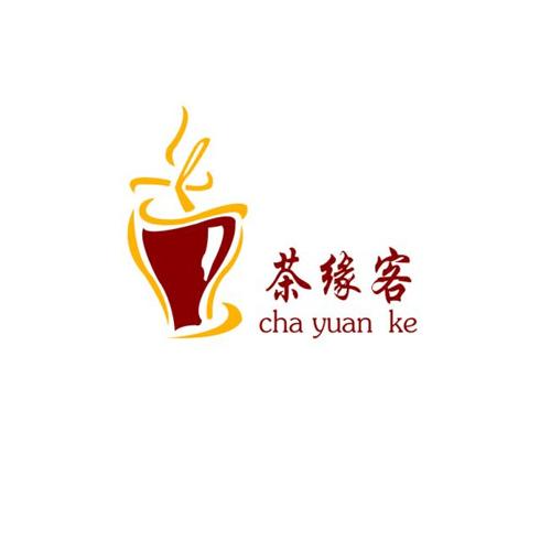 茶缘客饮品