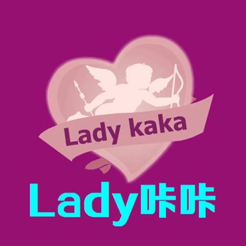 Lady咔咔炸雞漢堡