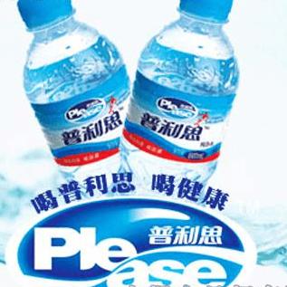 普利思纯净水饮品图1