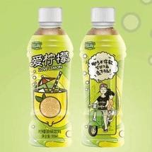 爱柠檬饮品