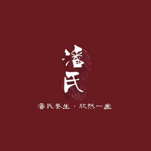 潘氏凉茶饮品