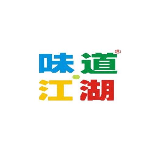 味道江湖火锅