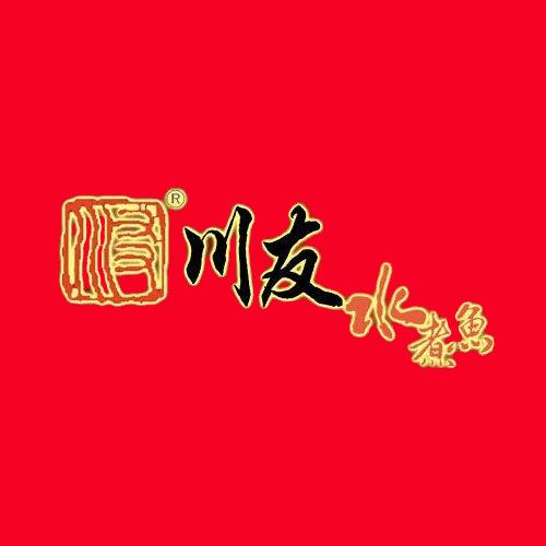 川友水煮鱼火锅