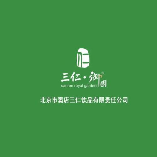 窦店三仁饮品