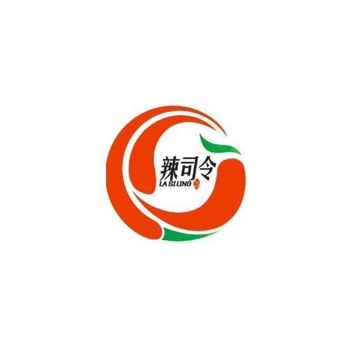 辣司令重庆火锅