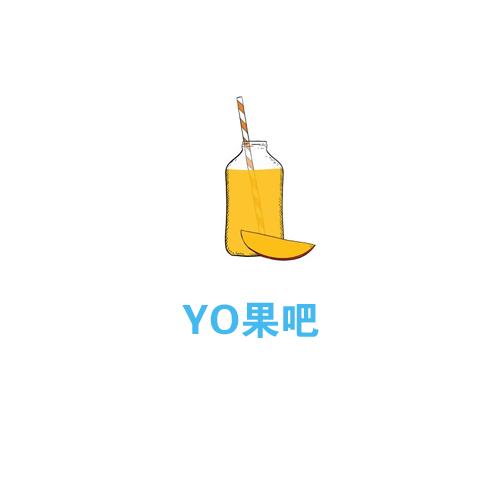 YO果吧饮品