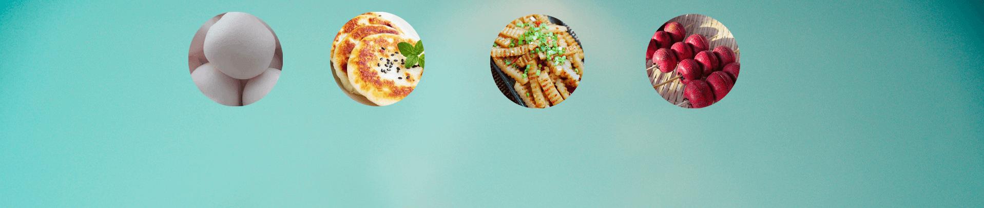 美食小吃店加盟