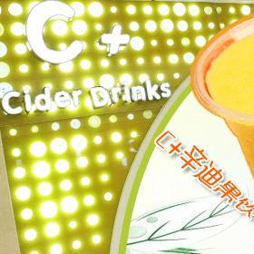 c+新鲜果饮饮品