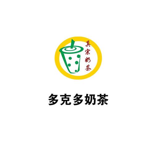 多克多奶茶饮品