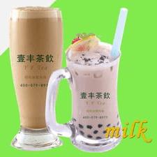 壹丰茶饮品图1