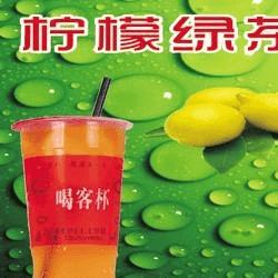 喝客杯饮品图1