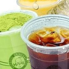 Hoogool Drinks禾果茶饮饮品图1