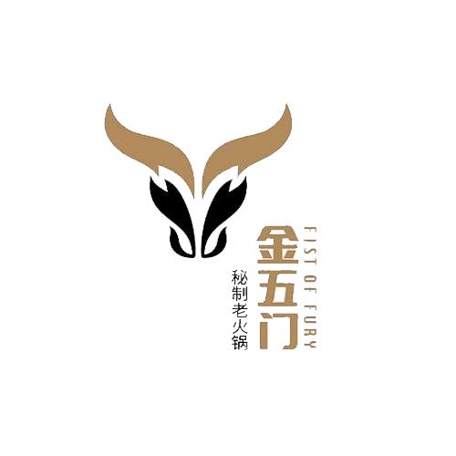 金五门秘制火锅