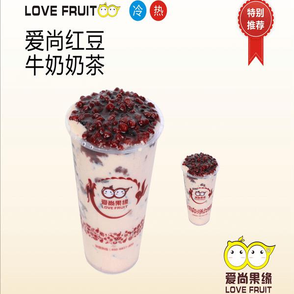 爱尚果缘饮品图4