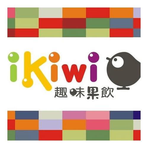 IKIWI果汁饮品