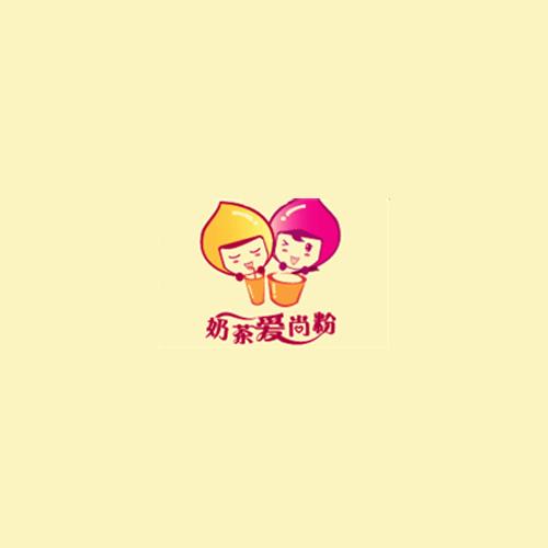 奶茶爱尚粉饮品