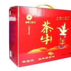 茶牛饮品图1