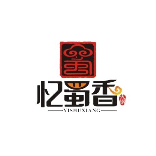 忆蜀香火锅