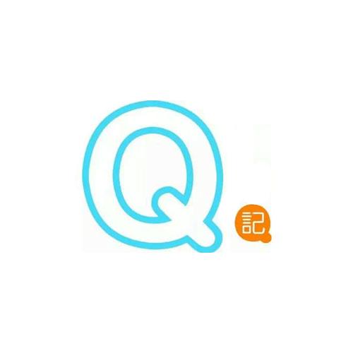 Q记港饮饮品